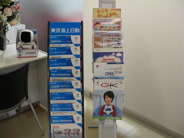 Honda Cars 東京中央 U-Select 秋津(6枚目)