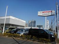 Honda Cars 東京中央 U-Select 秋津