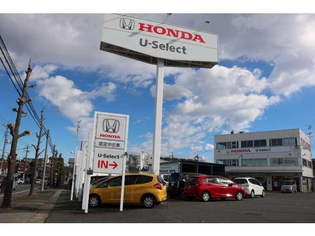 Honda Cars 西千葉 U-Select 松戸北(1枚目)