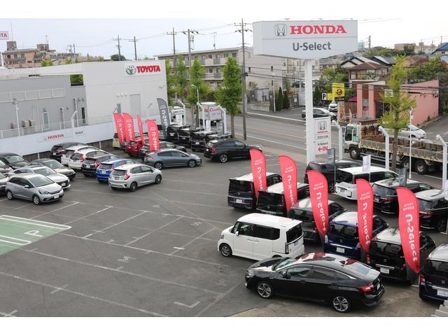 Honda Cars 西千葉 U-Select 松戸北(2枚目)