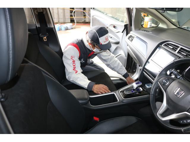 Honda Cars 西千葉 U-Select 松戸北(4枚目)