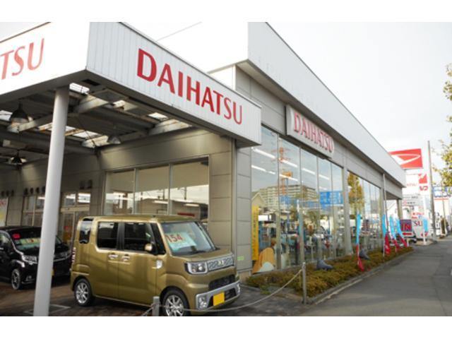 神奈川ダイハツ販売株式会社 淵野辺店