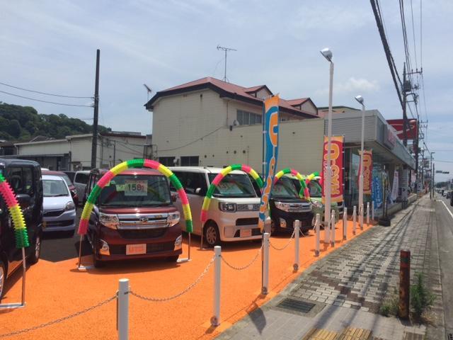 神奈川ダイハツ販売株式会社 U-CAR大井松田