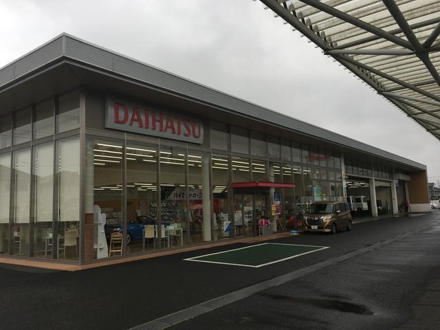 ダイハツ千葉販売株式会社 U-CAR野田