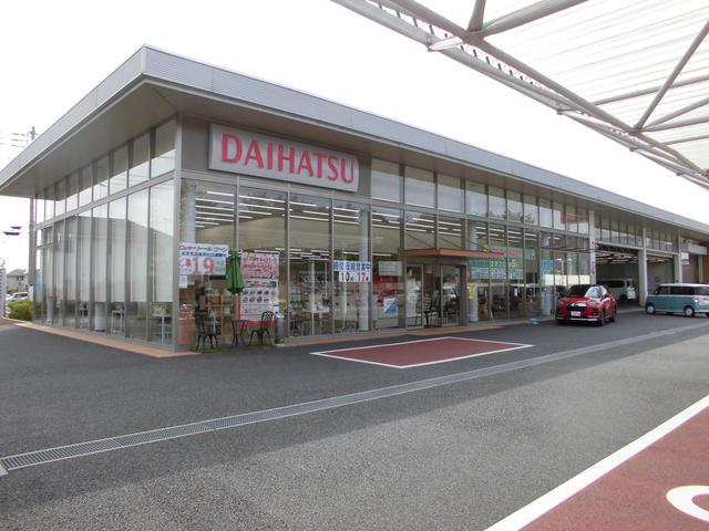 ダイハツ千葉販売株式会社 U-CAR野田(1枚目)