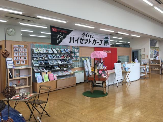 ダイハツ千葉販売株式会社 U-CAR野田(4枚目)