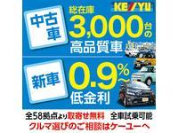 (株)ケーユー 千葉ニュータウン店