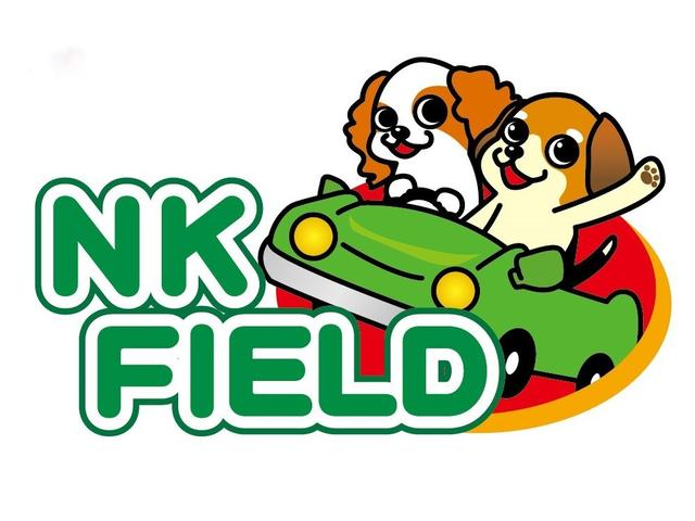 NK FIELD エヌケイフィールド(1枚目)