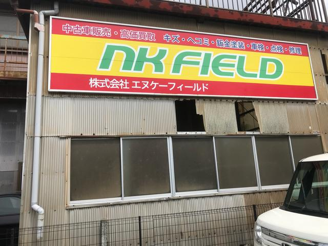 NK FIELD 工場