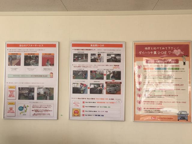 ダイハツ千葉販売株式会社 U-CAR松戸(6枚目)