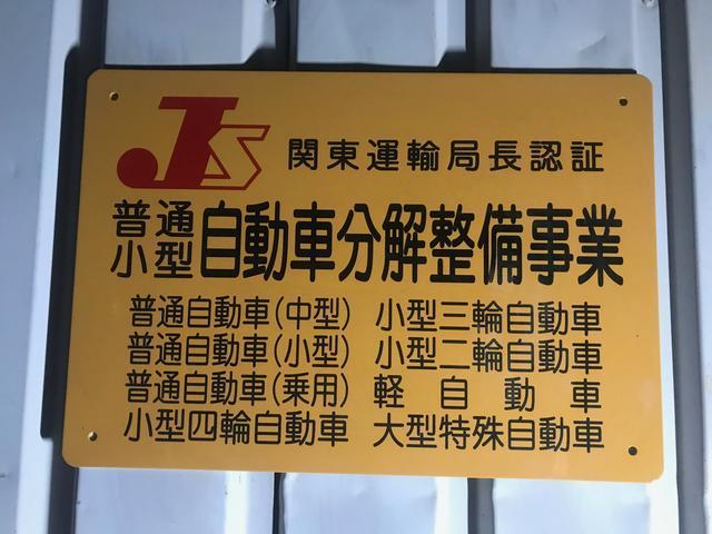 当社は国土交通局認証整備工場です!