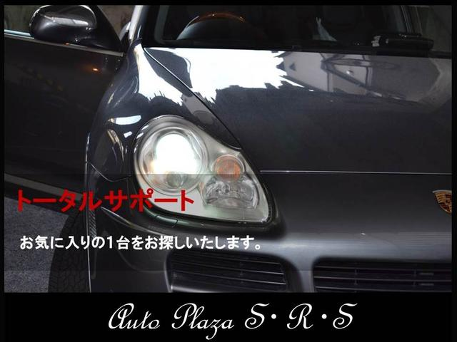 Auto Plaza S・R・S(2枚目)