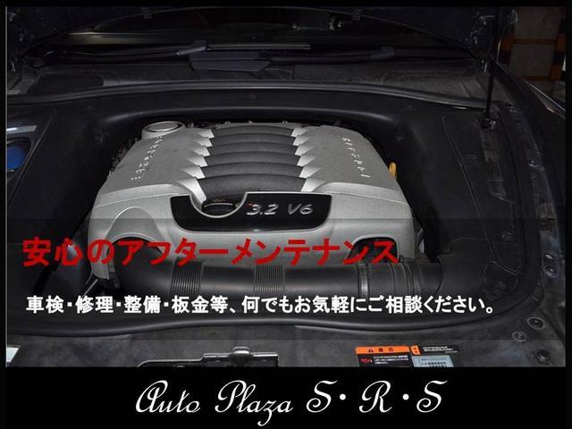 Auto Plaza S・R・S(3枚目)