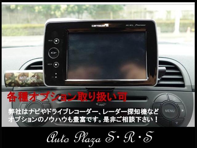 Auto Plaza S・R・S(5枚目)