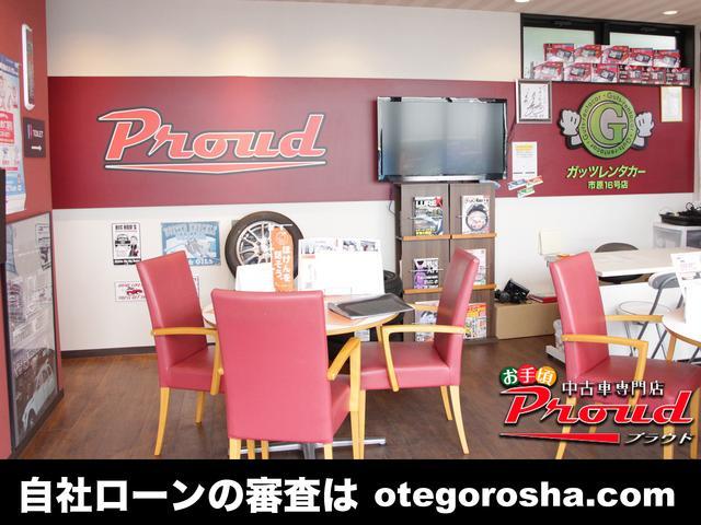 カフェのような落ち着いた雰囲気の商談ルーム♪お客様のご要望をお聞かせ下さい!!
