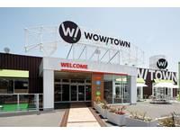 WOW!TOWN 幕張 株式会社ガリバーインターナショナル