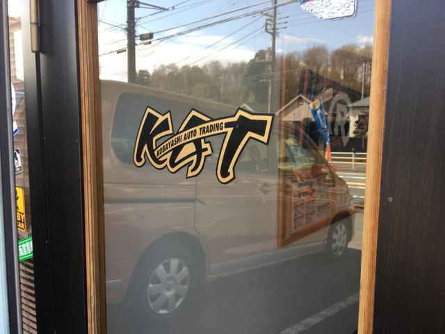 (株)KAT コバヤシオートトレーディング(3枚目)