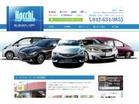 Hacchi car sales