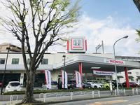 Honda Cars 八王子南 高尾店