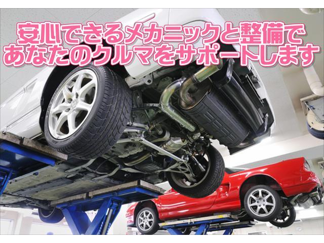 楽しいスポーツカー専門店  jetblue(2枚目)