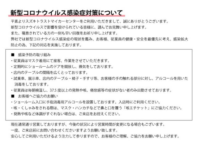 スズキトラスト マイカーセンター カーコン車検 所沢狭山ヶ丘店(1枚目)