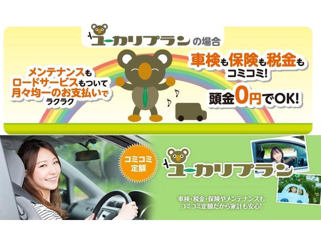 (有)Denson Auto 木下店(5枚目)