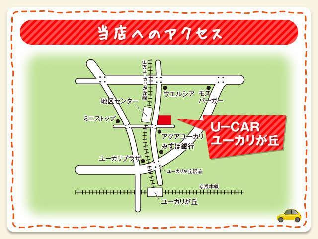 ダイハツ千葉販売株式会社 U-CARユ-カリが丘(2枚目)