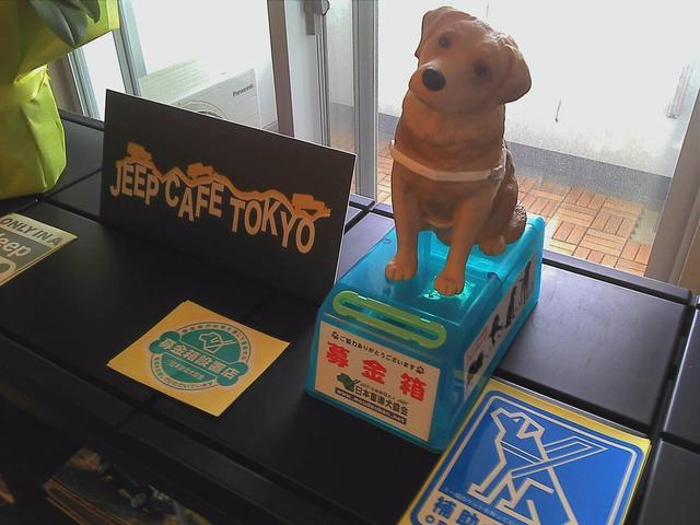 JEEP CAFE TOKYOの車両の売り上げの1部は「盲導犬協会」や「ユニセフ」に寄付されます。