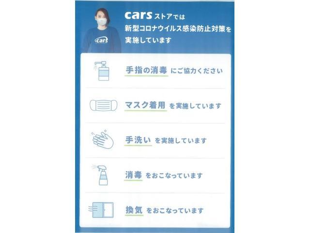 cars板橋
