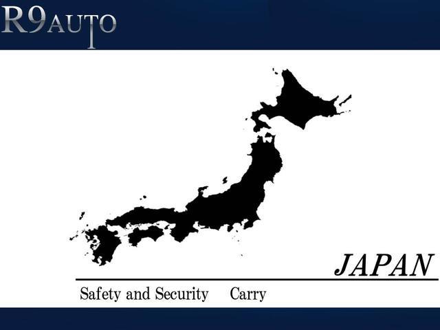自社ローン関東 R9 AUTO