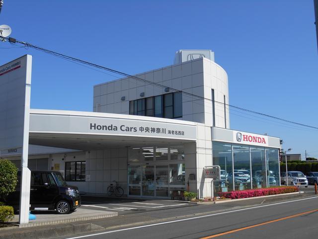 Honda Cars中央神奈川 海老名西店(1枚目)
