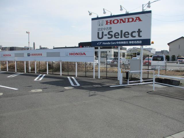 Honda Cars中央神奈川 海老名西店(2枚目)