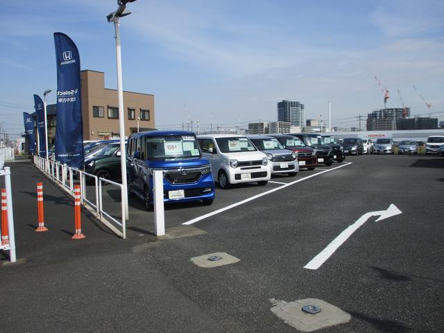Honda Cars中央神奈川 海老名西店(4枚目)
