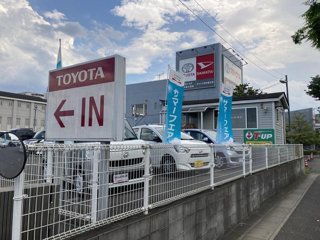 埼玉トヨタ自動車(株) 志木富士見店(6枚目)