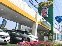 ガリバー熊谷店(株)IDOM