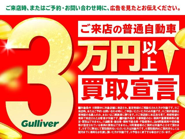 ガリバー大分大道店(4枚目)