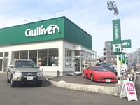 ガリバー大分大道店