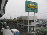 ガリバー西浦和店(株)IDOM