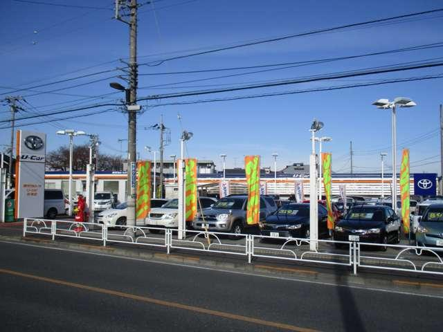 トヨタモビリティ東京(株)U-Car秋津店