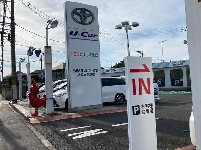 トヨタモビリティ東京(株)U-Car秋津店(1枚目)
