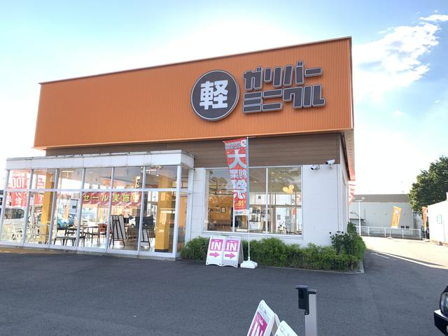 ガリバーミニクル4号福島店(1枚目)