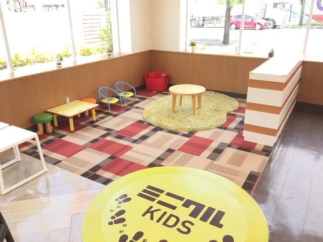 キッズスペースも設けております。お子さんと一緒に遊びに来てください!