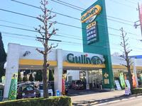 ガリバー多摩関戸店(株)IDOM