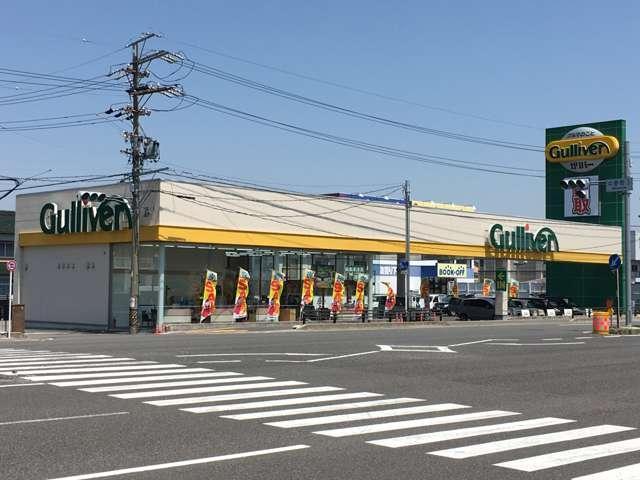 ガリバー21号大垣店(株)IDOM