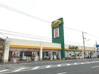 ガリバー1号寝屋川店