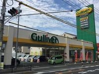 ガリバー広島東雲店(株)IDOM