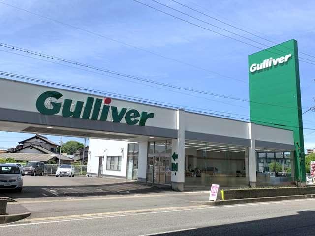 ガリバー41号小牧店(株)IDOM(0枚目)