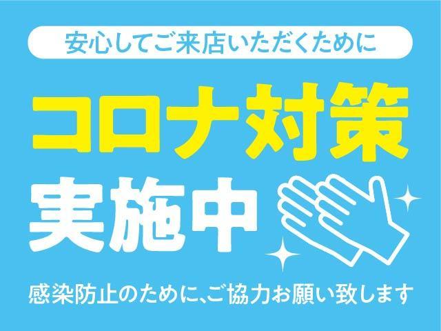 ガリバー国体道路店(株)IDOM(4枚目)