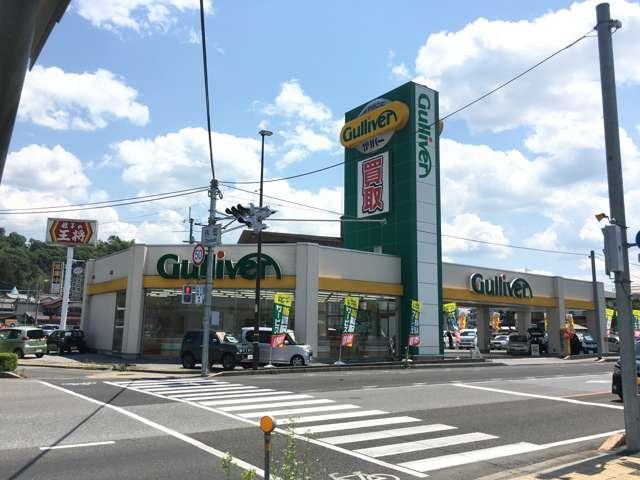 ガリバー彦根店(株)IDOM