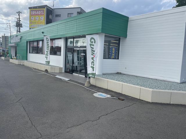 ガリバー仙台泉店(株)IDOM